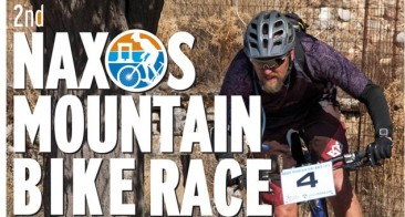 Coming Up! The 2nd Annual Naxos Mountain Bike Race Sunday Oct. 26th
