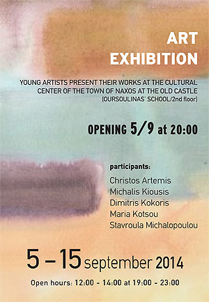 Art Exhibition 5-15 September