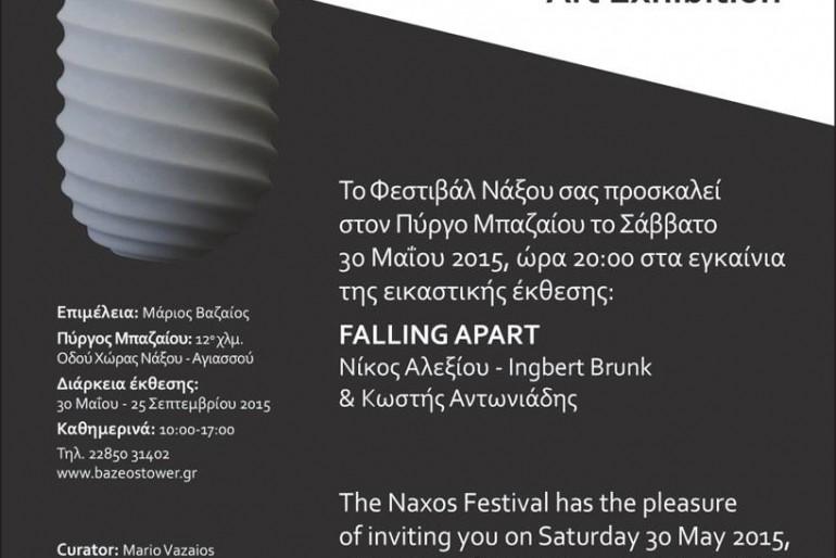 Falling Apart Art Exhibition 30/5-25/9/2015