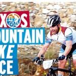 The 3rd Annual Naxos Mountain Bike Race