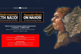 Neanderthals on Naxos! – 14th April to 31st May 2018