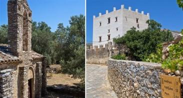 Naxos Trekking Route Finder