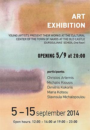 Art Exhibition 5-15 September