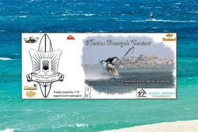 Naxian Freestyle Contest – Two Day Freestyle Windsurf Competition! The (wind) waiting begins October 1st!