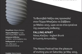 Falling Apart Art Exhibition 30/5-25/9/2015