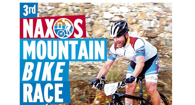 Coming Up! The 3rd Annual Naxos Mountain Bike Race Sunday Oct. 18th