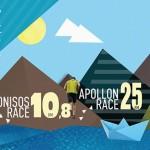 Naxos Trail Race 2017