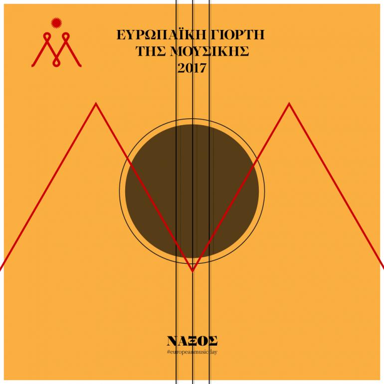 European Music Day in Naxos
