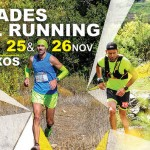 Cyclades Trail Running Camp 2017 - Naxos