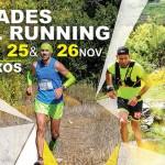 Cyclades Trail Running Camp 2017 - Naxos