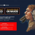 Neanderthals on Naxos exhibition