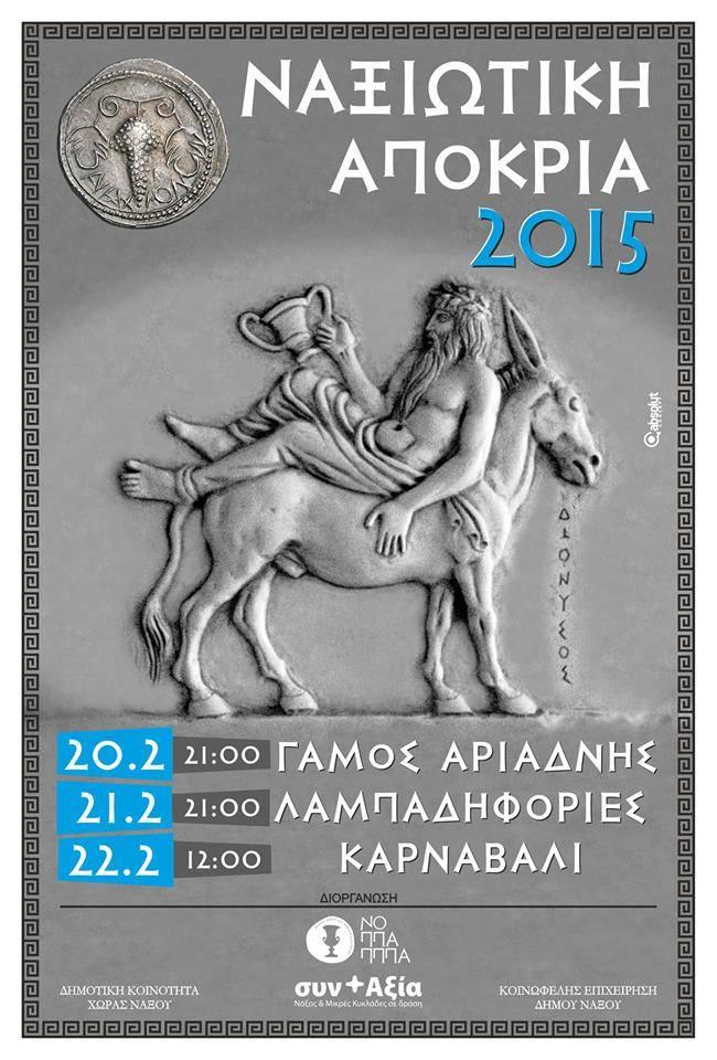 Naxos Carnival events