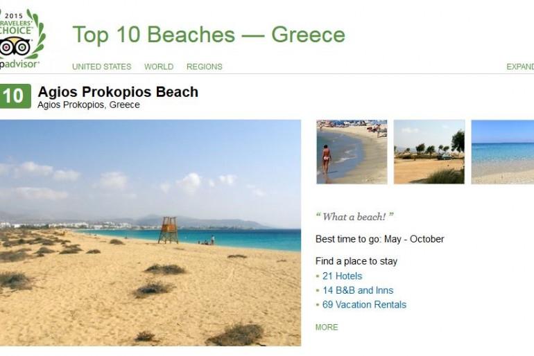 Agios Prokopios among top ten beaches in Greece on Trip Advisor