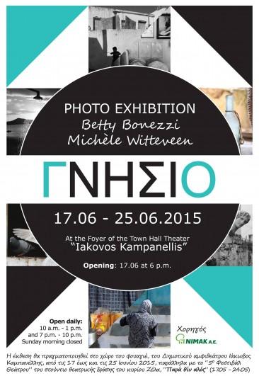 "Photo exhibition ""Gnisio"" 17 to 25 June 2015"
